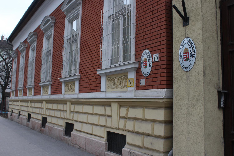 Országos Lengyel Önkormányzat